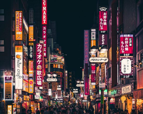 Tokyo Center Gai - Front Page Image