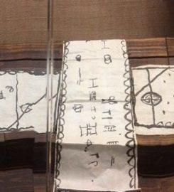 Yunnan Nationalities Museum
