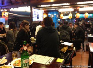 Seafood Market Taipei – Fresh 100
