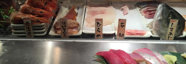 Uogashi Nihon Ichi (Standing Sushi Bar)