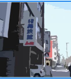 Aisaki Ryokan
