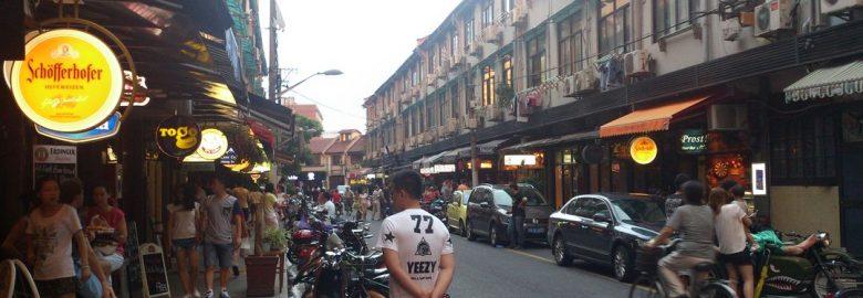 Yongkang Lu Bar Street, Shanghai