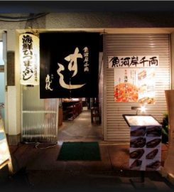 Tsukiji Itadori Uogashi-Senryo
