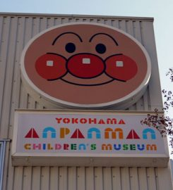 Anpanman Children's Museum and Mall