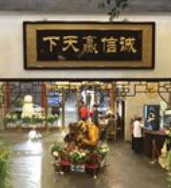 Beijing JiuHuaShan (九花山) Peking Duck Restaurant