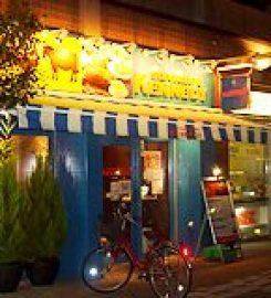Kennedy Steak & Cafe – Kitaakabane
