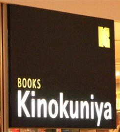 Kinokuniya in New York City