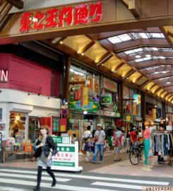 Osu Kannon Shopping District