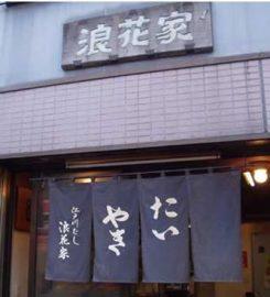 Naniwa-ya
