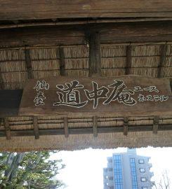 Dochuan Youth Hostel