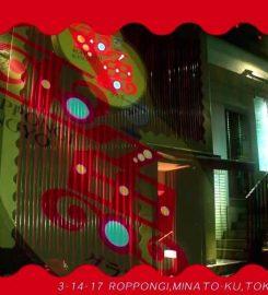 Roppongi Kingyo Dinner Theater