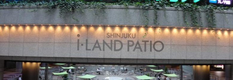 Shinkuku I-land Patio